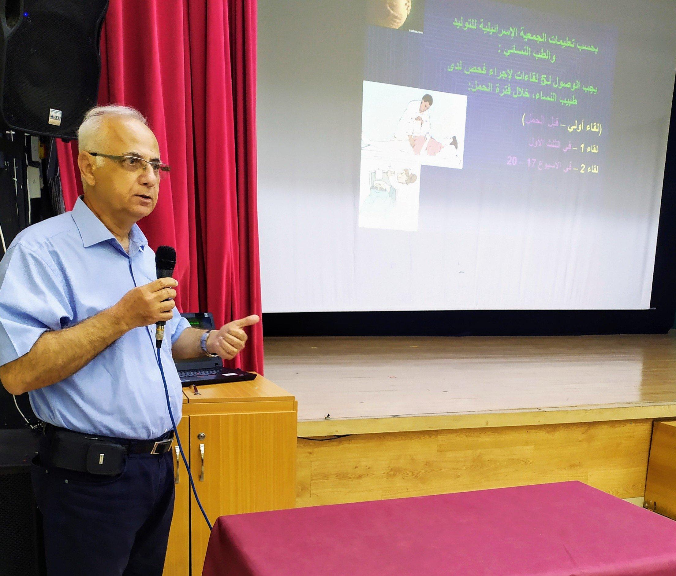 طاقم مستشفى باده - بوريا في لقاء حول الحمل والولادة في طرعان