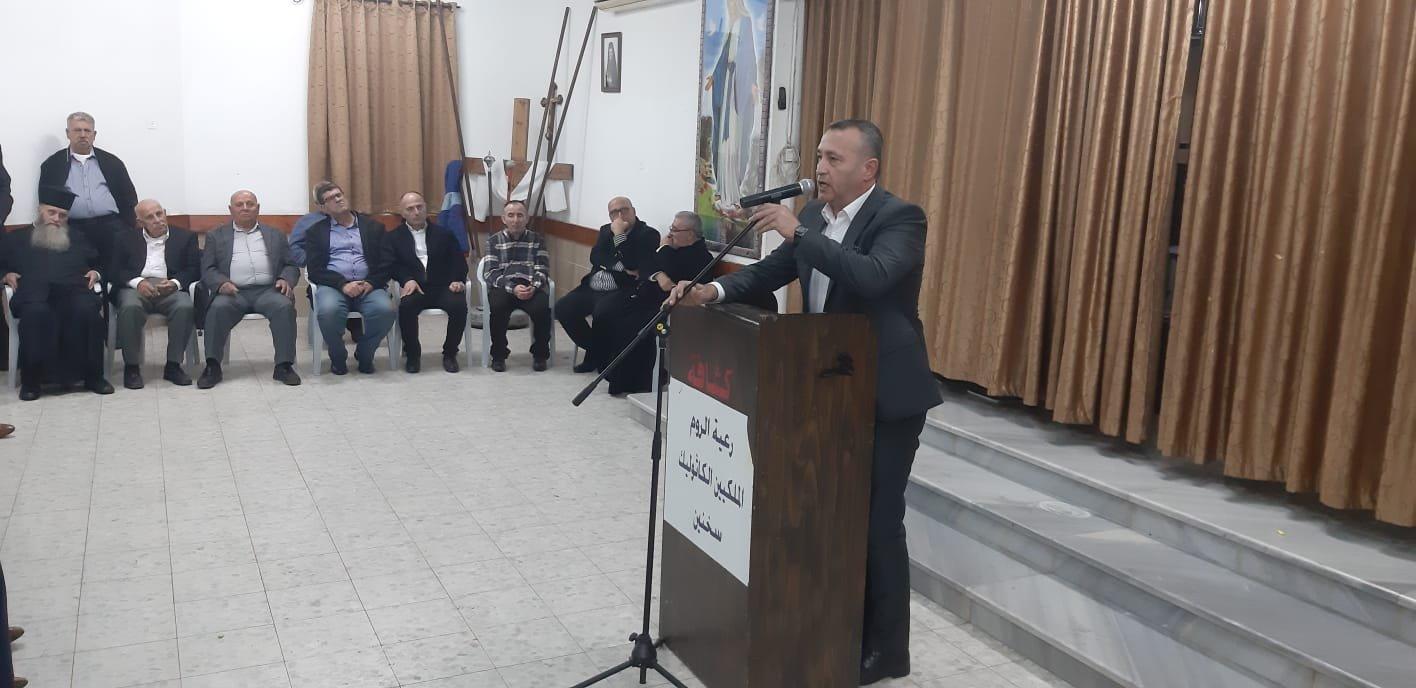 سخنين: حفل تأبيني بحضور المئات لذكرى الأربعين للدكتور الراحل جميل الياس( أبو عوني)