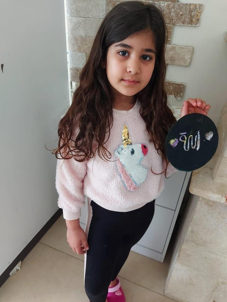 إحياء ذكرى الإسراء والمعراج في المدرسة الجماهيرية بئر الأمير -الناصرة-2