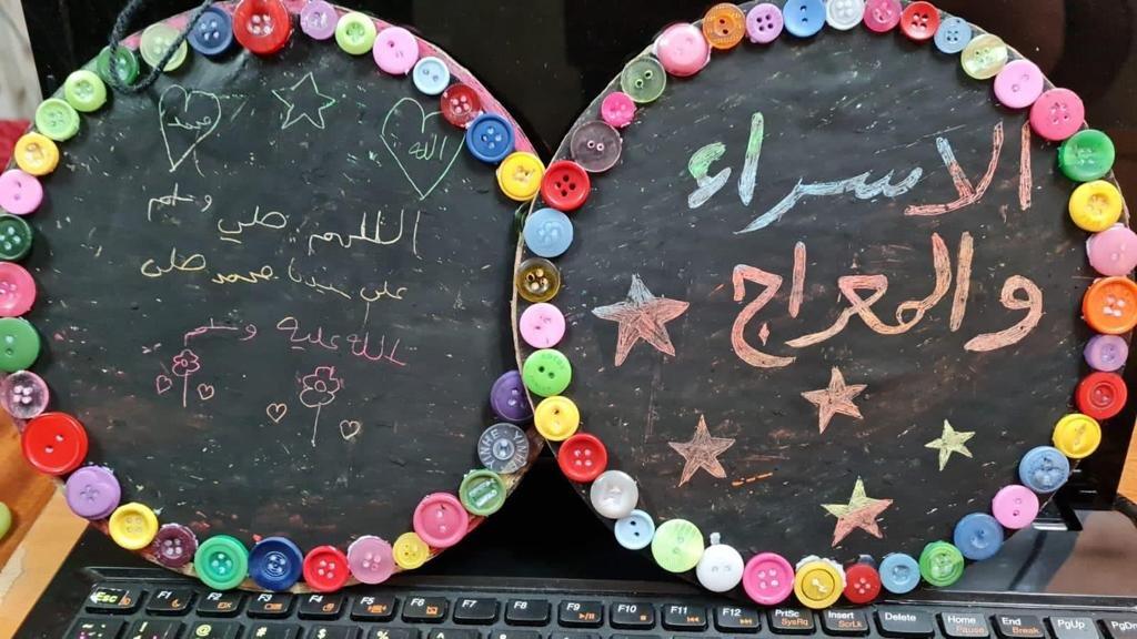 إحياء ذكرى الإسراء والمعراج في المدرسة الجماهيرية بئر الأمير -الناصرة-5