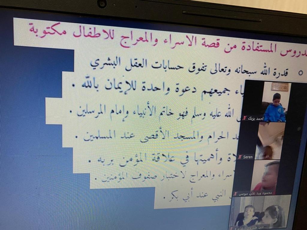 إحياء ذكرى الإسراء والمعراج في المدرسة الجماهيرية بئر الأمير -الناصرة-7
