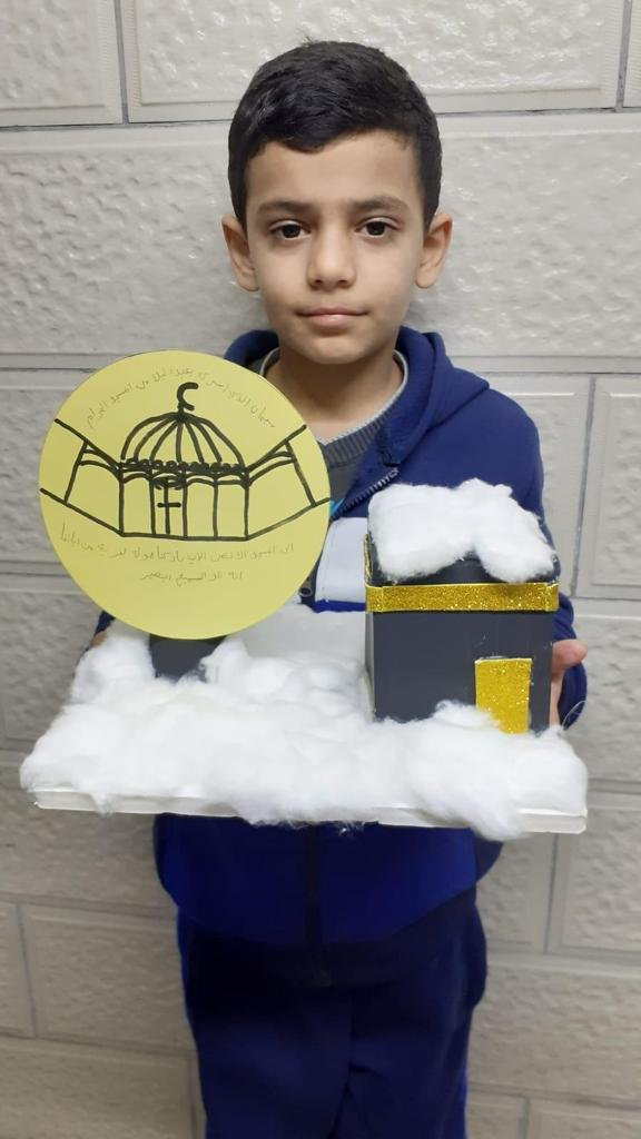 إحياء ذكرى الإسراء والمعراج في المدرسة الجماهيرية بئر الأمير -الناصرة-11