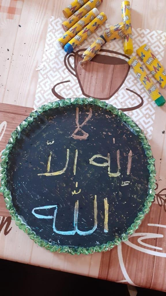 إحياء ذكرى الإسراء والمعراج في المدرسة الجماهيرية بئر الأمير -الناصرة-16
