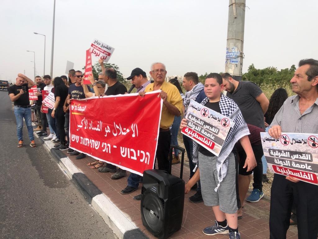 """""""حراك المثلث من أجل القدس"""" ينظم تظاهرة تضامنيّة مع القدس-0"""