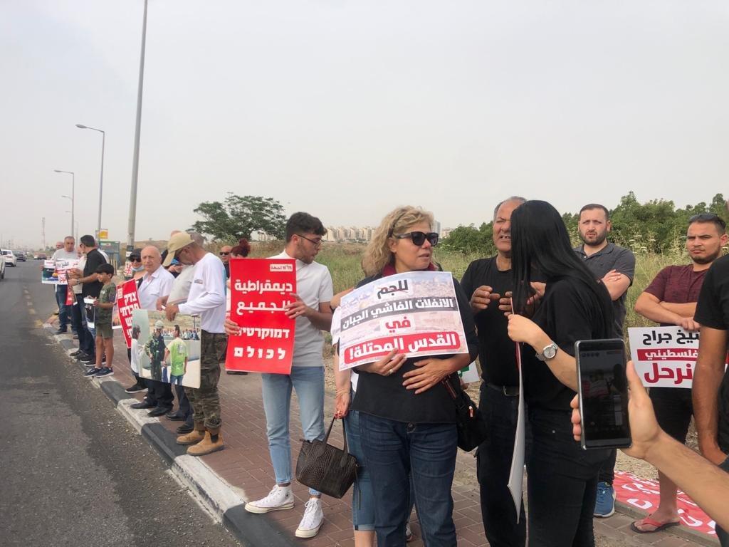 """""""حراك المثلث من أجل القدس"""" ينظم تظاهرة تضامنيّة مع القدس-1"""