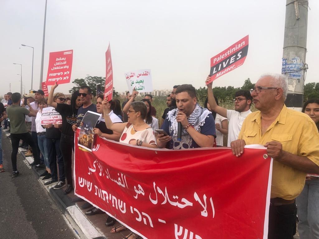 """""""حراك المثلث من أجل القدس"""" ينظم تظاهرة تضامنيّة مع القدس-2"""