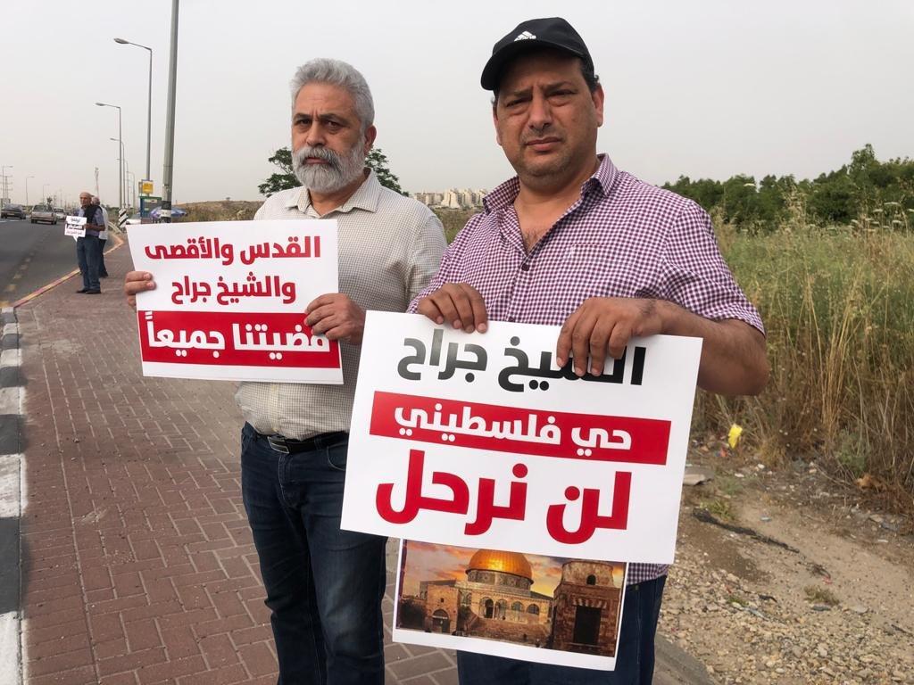 """""""حراك المثلث من أجل القدس"""" ينظم تظاهرة تضامنيّة مع القدس-3"""