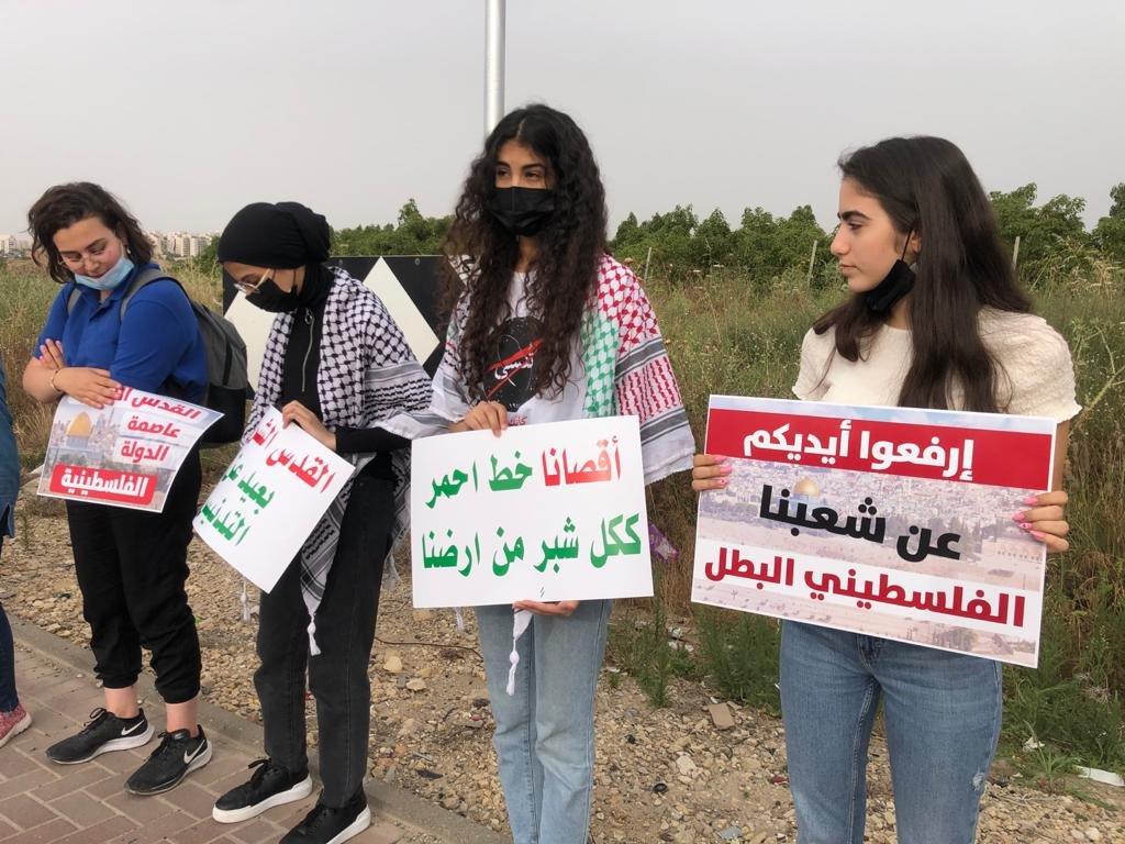 """""""حراك المثلث من أجل القدس"""" ينظم تظاهرة تضامنيّة مع القدس-4"""