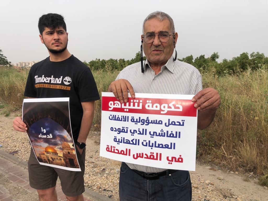 """""""حراك المثلث من أجل القدس"""" ينظم تظاهرة تضامنيّة مع القدس-5"""
