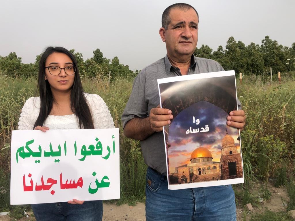 """""""حراك المثلث من أجل القدس"""" ينظم تظاهرة تضامنيّة مع القدس-6"""