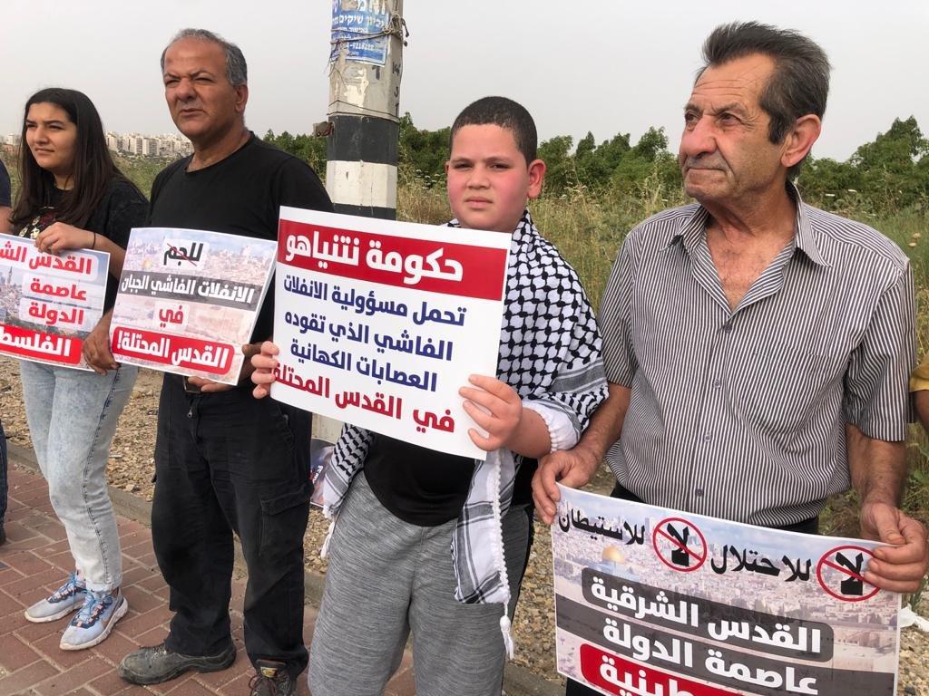 """""""حراك المثلث من أجل القدس"""" ينظم تظاهرة تضامنيّة مع القدس-7"""