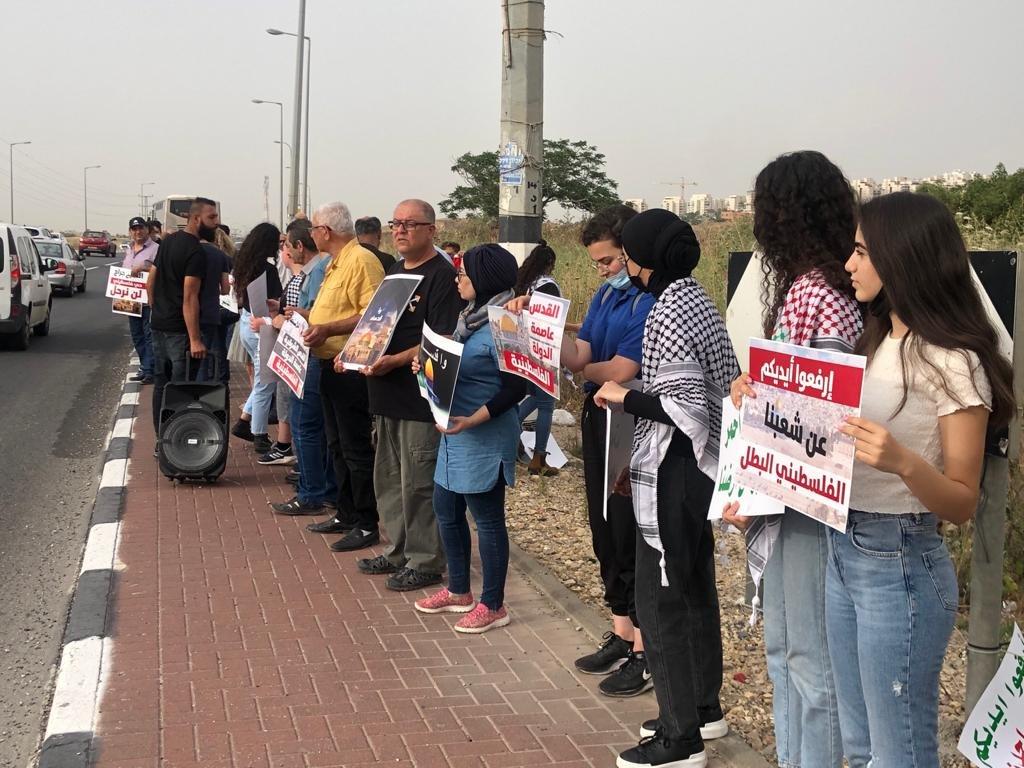 """""""حراك المثلث من أجل القدس"""" ينظم تظاهرة تضامنيّة مع القدس-8"""