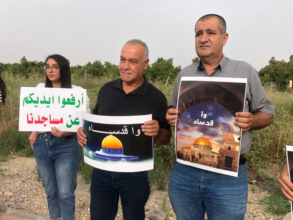 """""""حراك المثلث من أجل القدس"""" ينظم تظاهرة تضامنيّة مع القدس-9"""