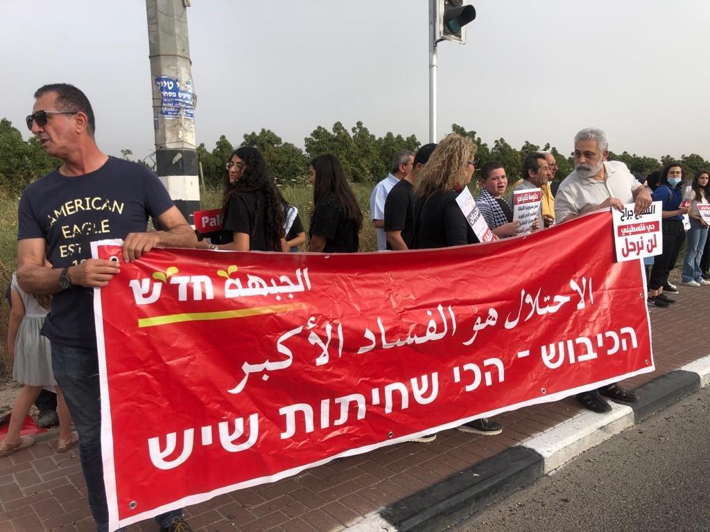 """""""حراك المثلث من أجل القدس"""" ينظم تظاهرة تضامنيّة مع القدس-10"""