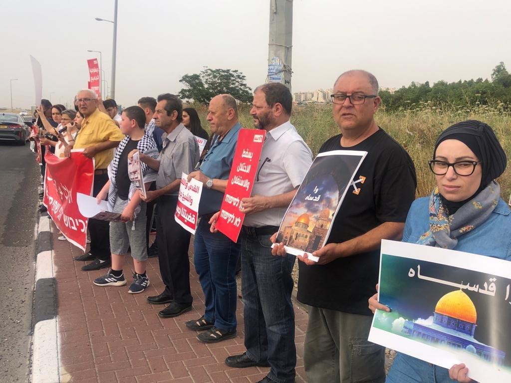 """""""حراك المثلث من أجل القدس"""" ينظم تظاهرة تضامنيّة مع القدس-11"""