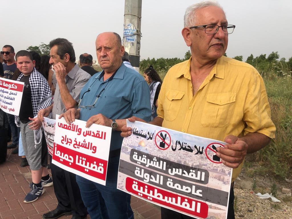 """""""حراك المثلث من أجل القدس"""" ينظم تظاهرة تضامنيّة مع القدس-12"""