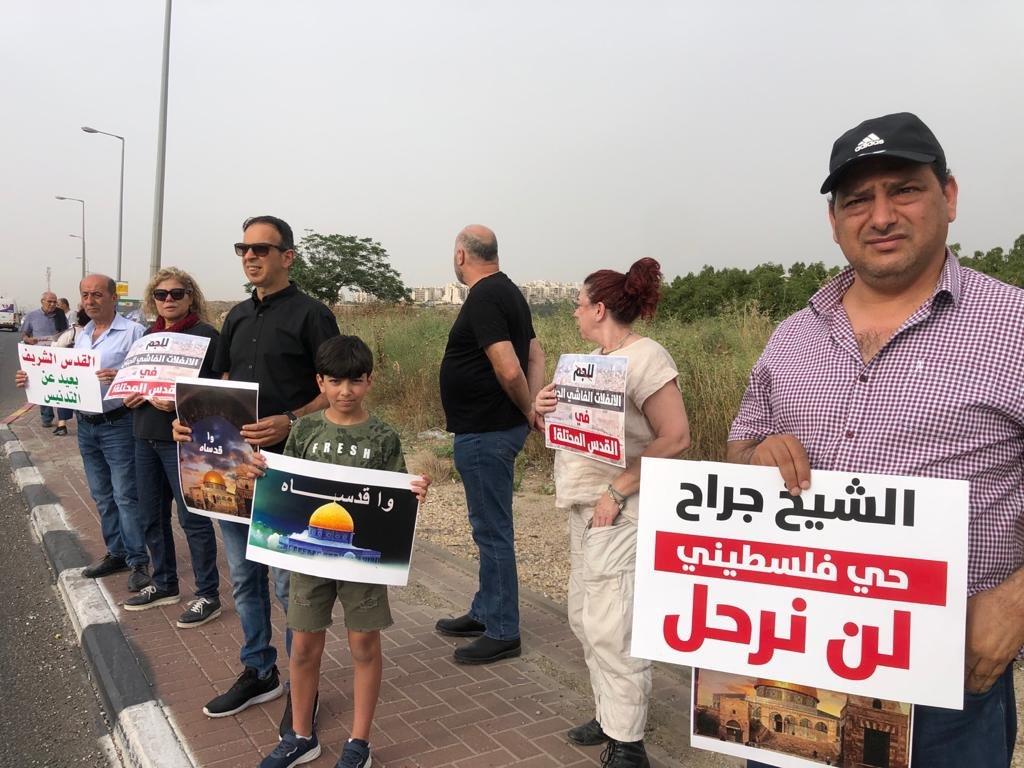 """""""حراك المثلث من أجل القدس"""" ينظم تظاهرة تضامنيّة مع القدس-13"""