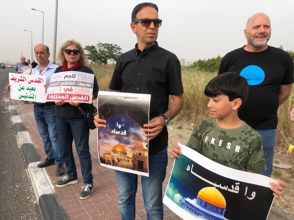 """""""حراك المثلث من أجل القدس"""" ينظم تظاهرة تضامنيّة مع القدس-15"""