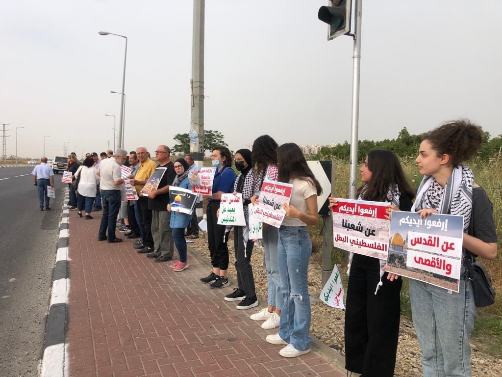 """""""حراك المثلث من أجل القدس"""" ينظم تظاهرة تضامنيّة مع القدس-17"""