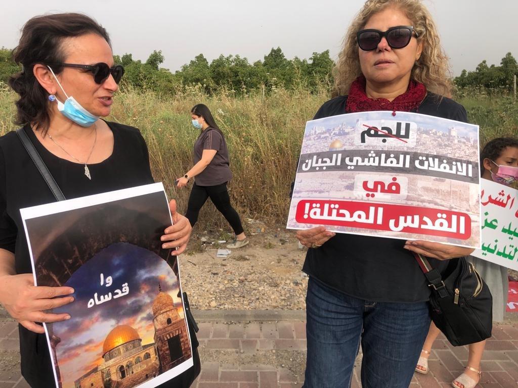 """""""حراك المثلث من أجل القدس"""" ينظم تظاهرة تضامنيّة مع القدس-19"""