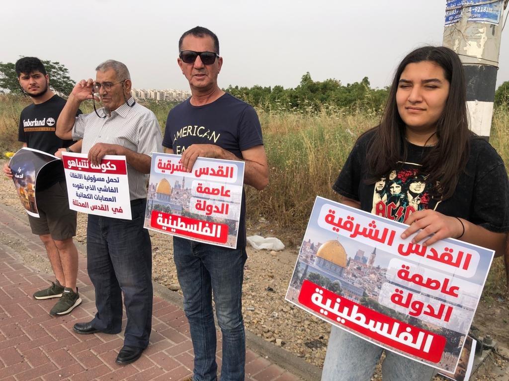 """""""حراك المثلث من أجل القدس"""" ينظم تظاهرة تضامنيّة مع القدس-20"""