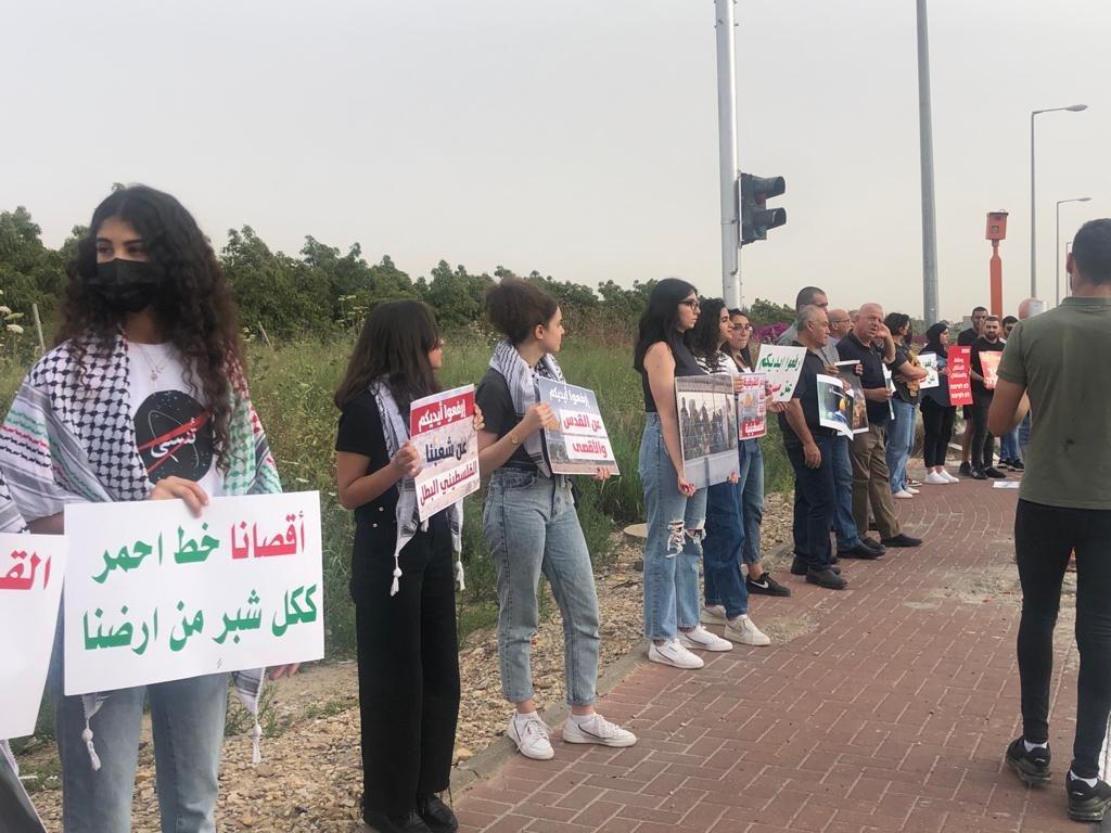 """""""حراك المثلث من أجل القدس"""" ينظم تظاهرة تضامنيّة مع القدس-21"""