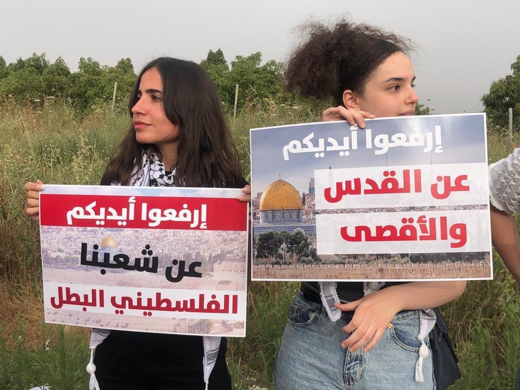"""""""حراك المثلث من أجل القدس"""" ينظم تظاهرة تضامنيّة مع القدس-22"""