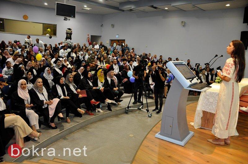 اكاديميـة القاسمي تحتفل بتخريج أكثر من 500 طالب وطالبة من حملة اللقبين الأكاديميين الأول والثاني
