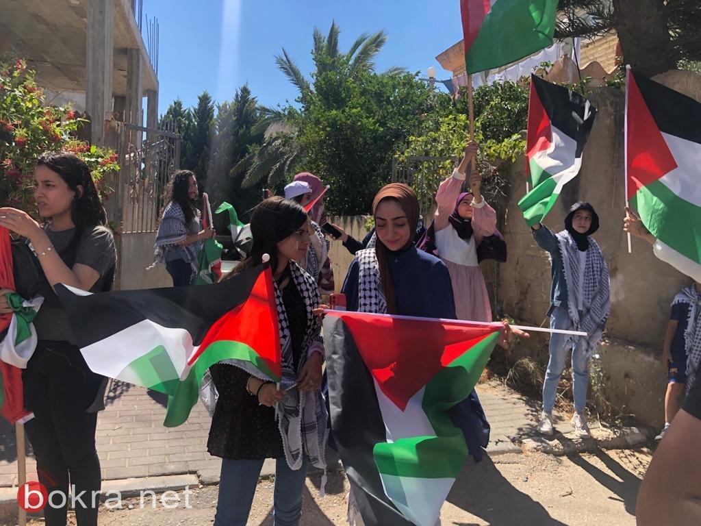 الأولى من نوعها.. مسيرة أعلام فلسطينية في الـ 48-1