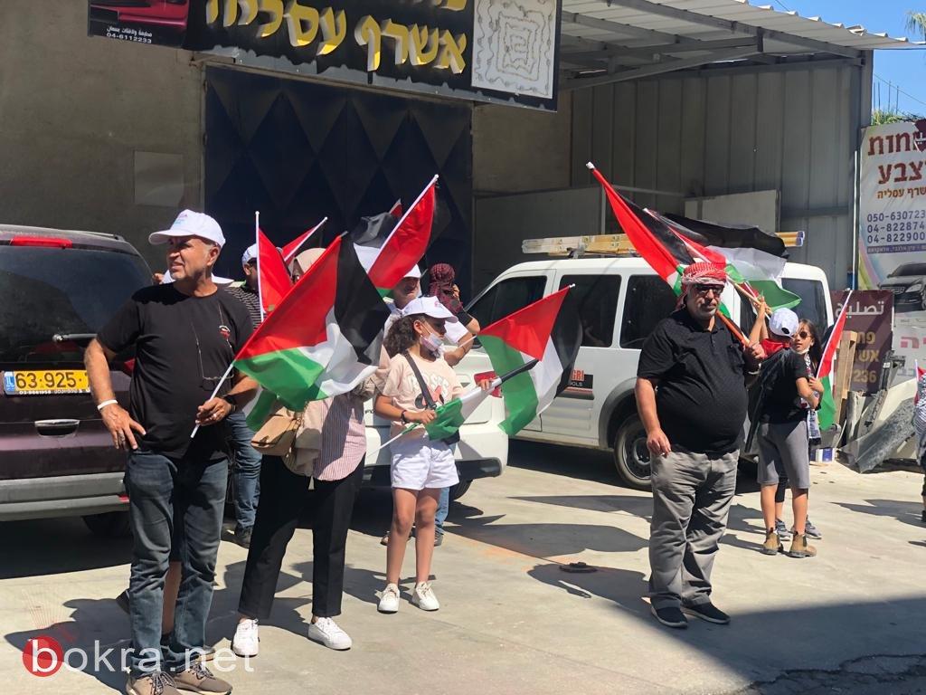 الأولى من نوعها.. مسيرة أعلام فلسطينية في الـ 48-3