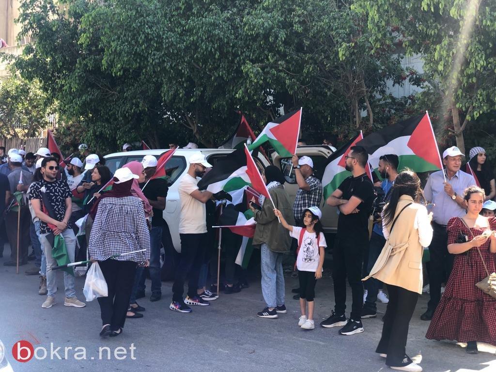 الأولى من نوعها.. مسيرة أعلام فلسطينية في الـ 48-10