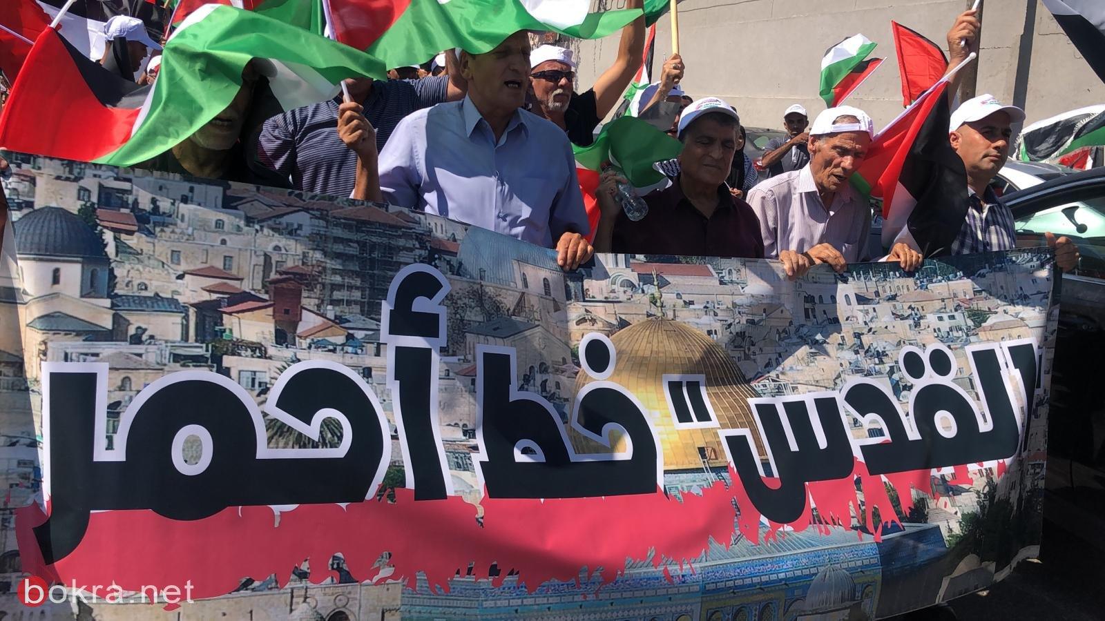 الأولى من نوعها.. مسيرة أعلام فلسطينية في الـ 48-12