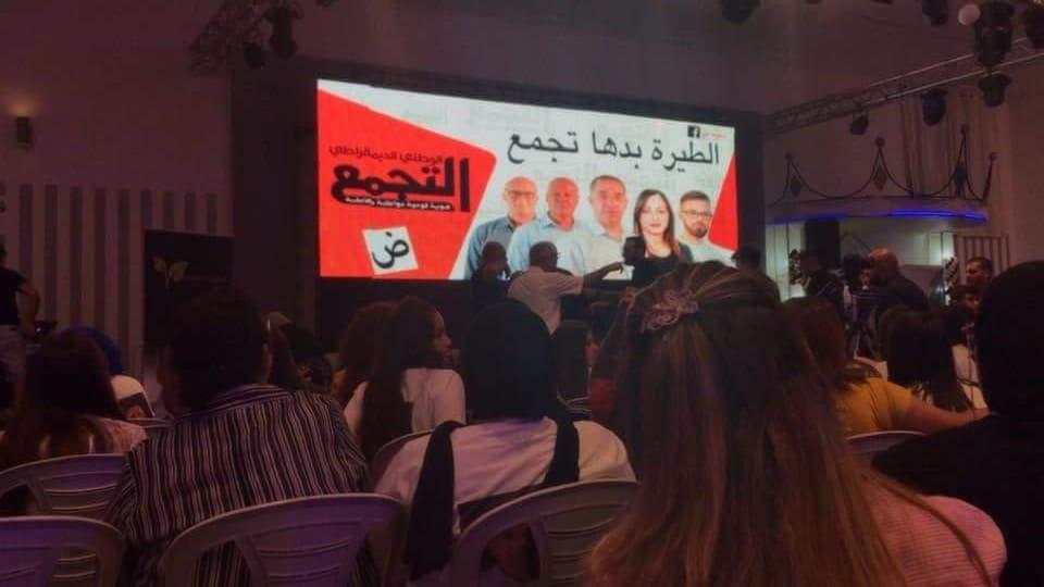 نجوع قشوع مستمرّة في حملتها الإنتخابيّة واطلاق اغنية داعمة لها