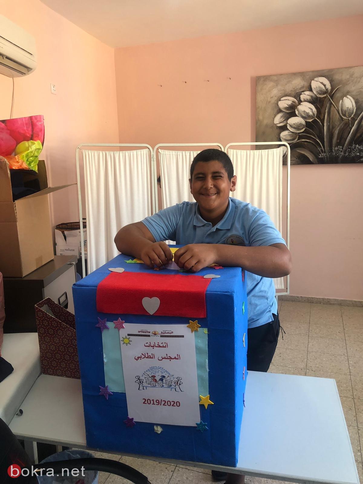 انتخابات مجلس الطلاب في مدرسة البصلية شفاعمرو