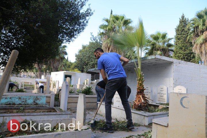 نظّمه رواد الإبداع.. معسكر عمل تطوعي في المقبرة التحتا في الناصرة