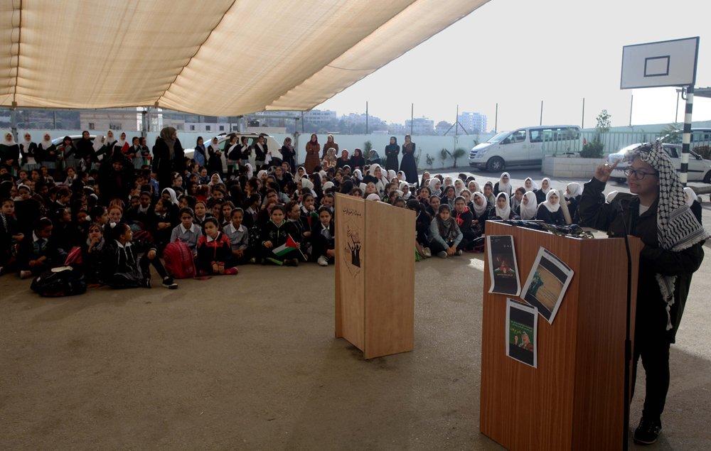 إحياء الذكرى الـ13 لاستشهاد ياسر عرفات بفعاليات ومسيرات في الضفة-13