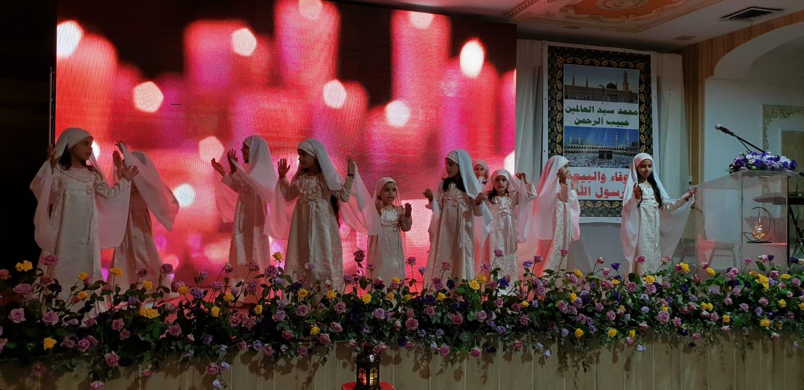 عرعرة: احتفال بمناسبة ذكرى المولد النبوي-10