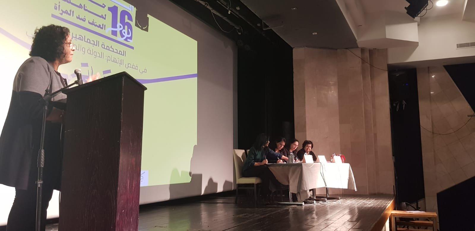 توما - سليمان تقدم لائحة اتهام ضد تقاعس الدولة في محاربة العنف ضد النساء-1