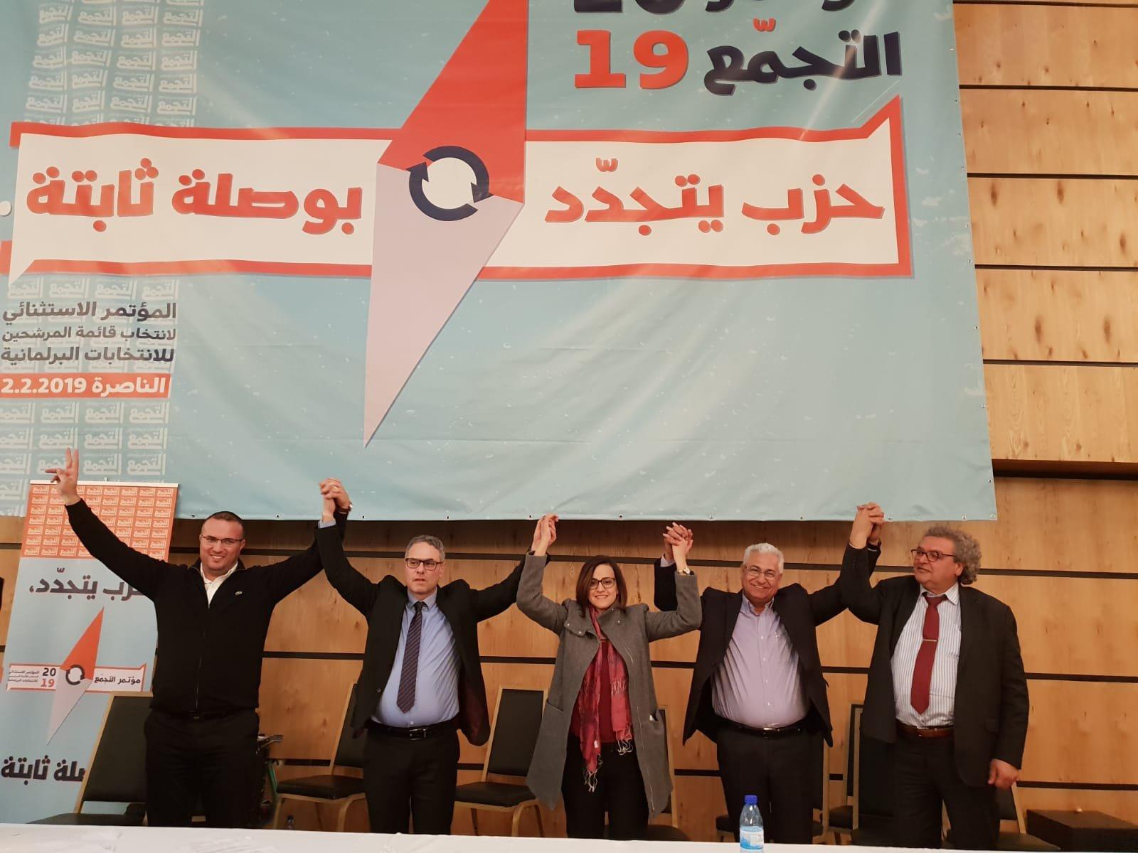 التجمّع يواصل استعداداته للانتخابات ويدعو للمهرجان الافتتاحي الأحد المقبل في سخنين