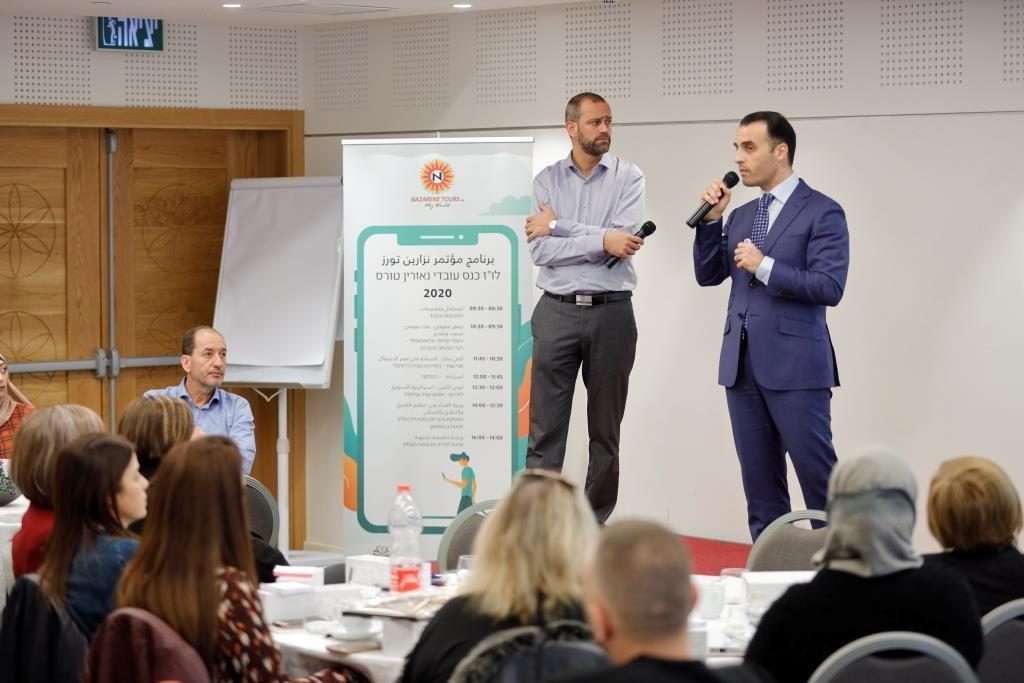 اجواء مميزة وعرض معطيات هامة في مؤتمر موظفي نزارين تورز 2020