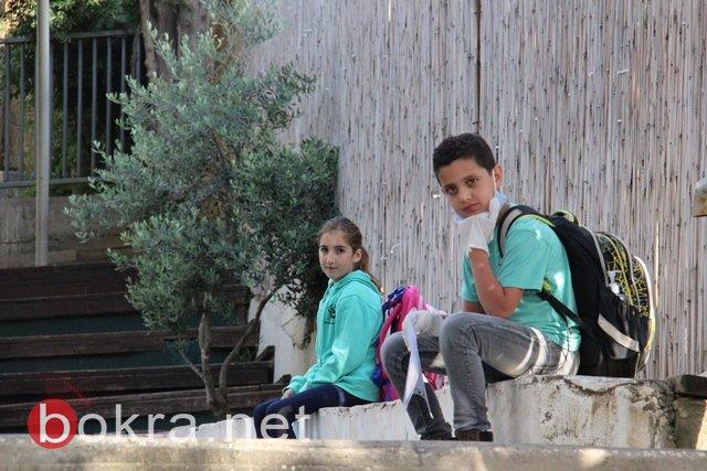 رغم الإقبال الضعيف .. مدارس وادي عارة تستقبل الطلاب