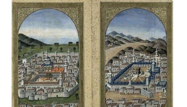 مخطوطة عثمانية تعود لعام 1795 لمكة والمدينة