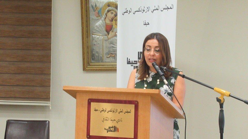 ميرال- رواية رولا جبريل بترجمتها للعربية بقلم الشاعرة سعاد قرمان