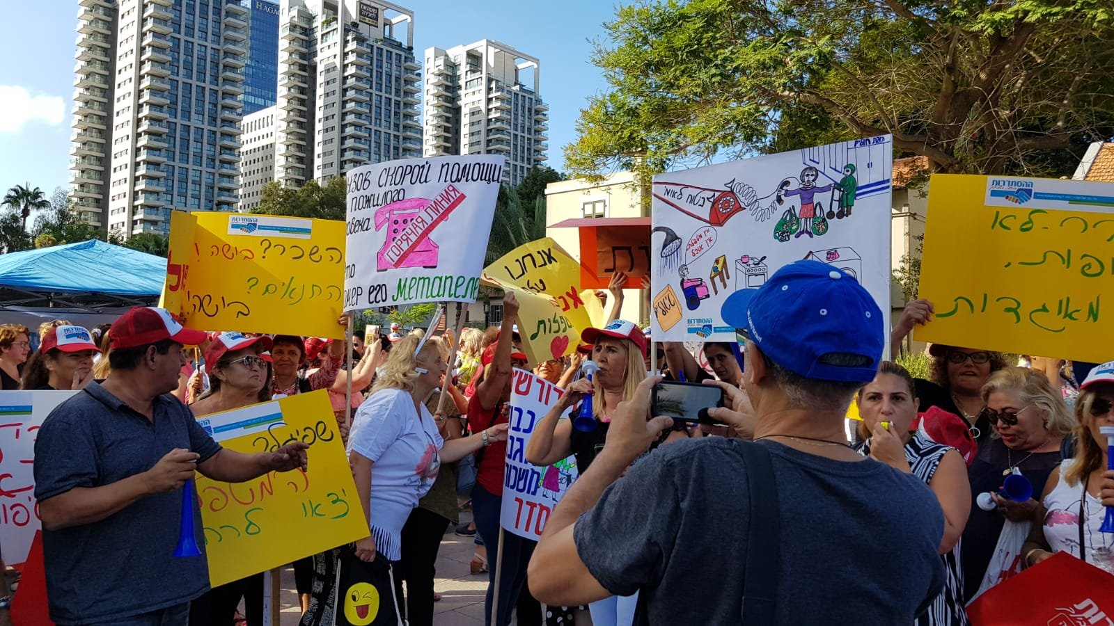 مساعدات الرعاية الطبية يتظاهرن في تل أبيب لتحسين ظروف عملهن