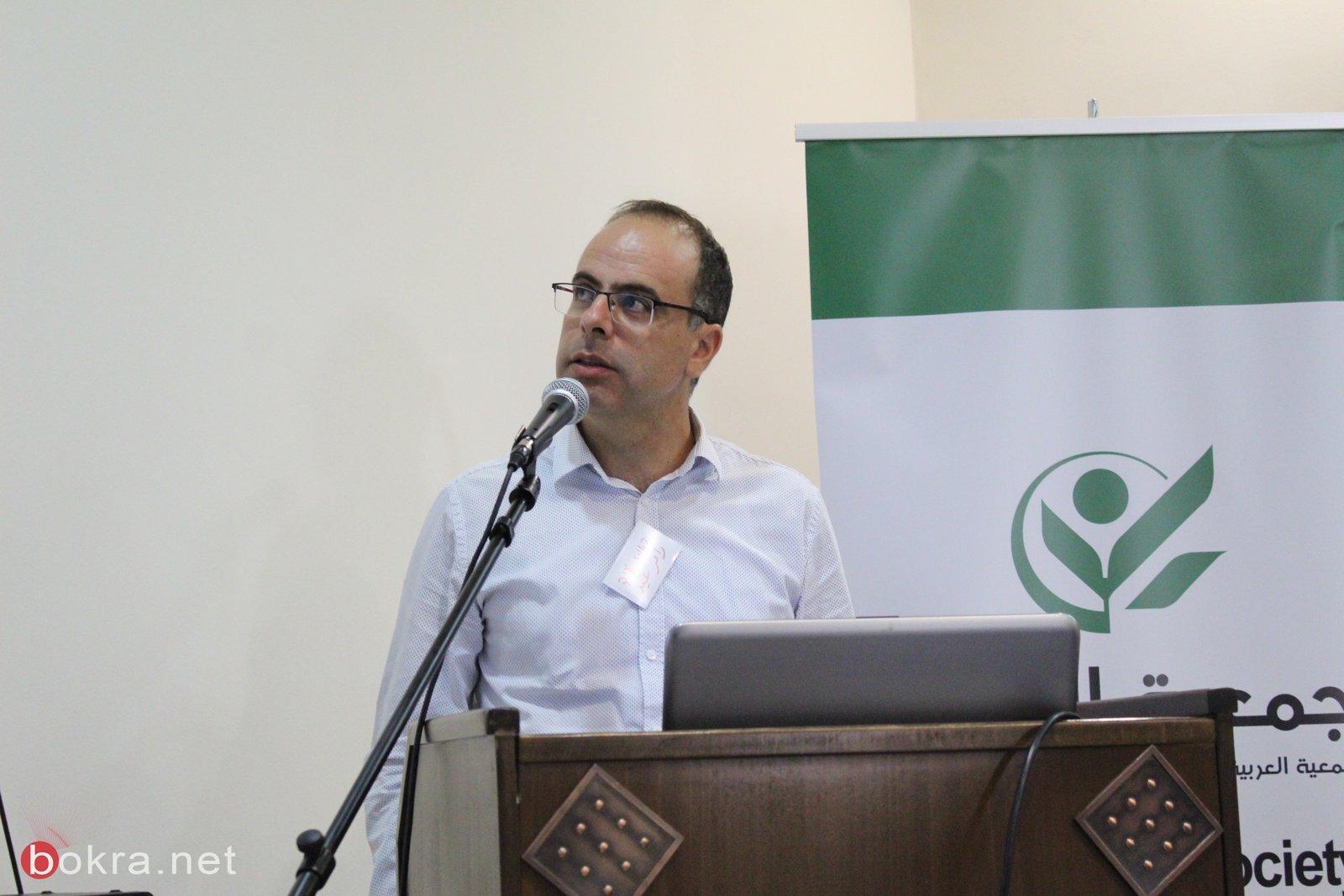 جمعية الجليل تطلق مؤتمرها العلمي السنوي للعام 2019 -0