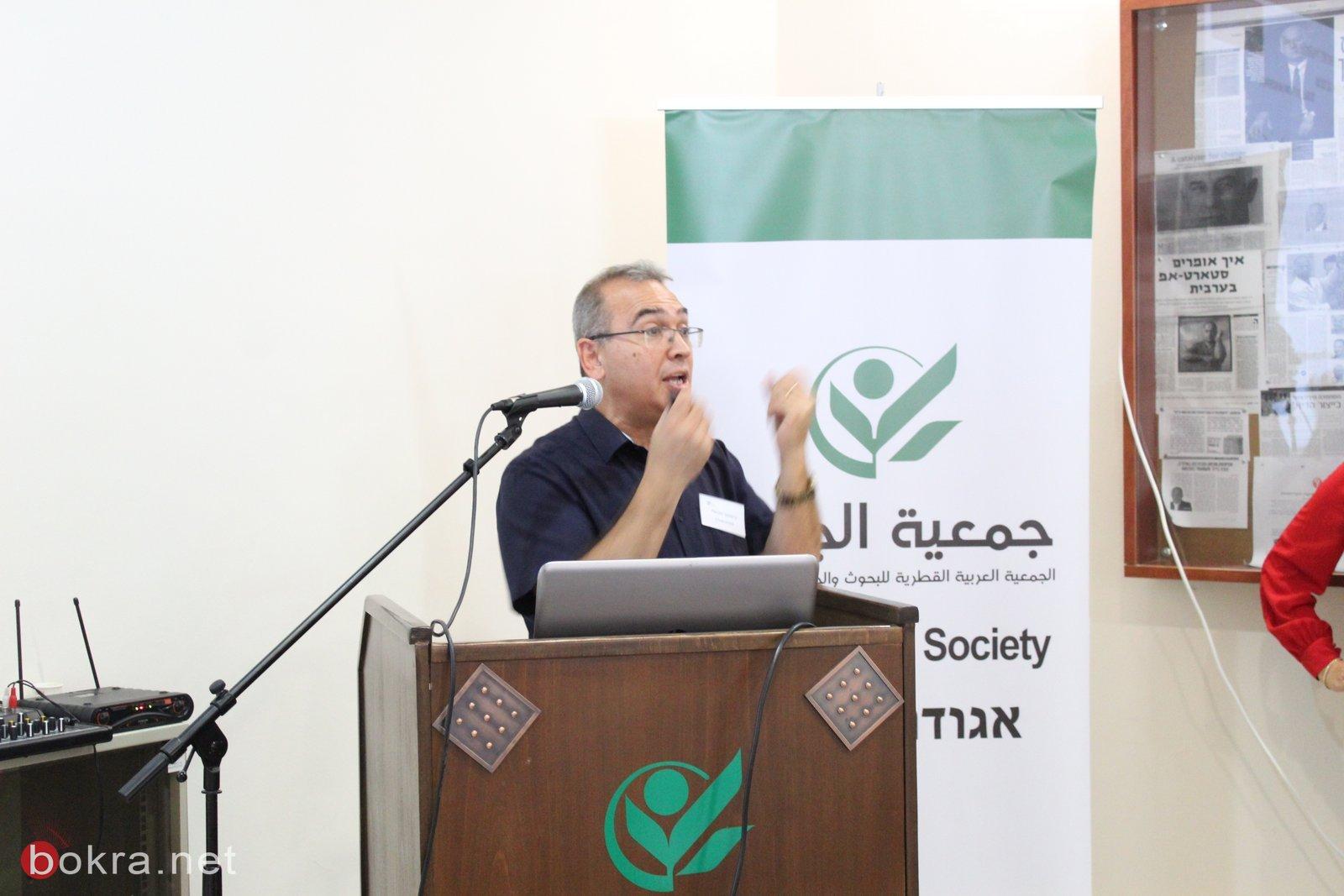 جمعية الجليل تطلق مؤتمرها العلمي السنوي للعام 2019 -2