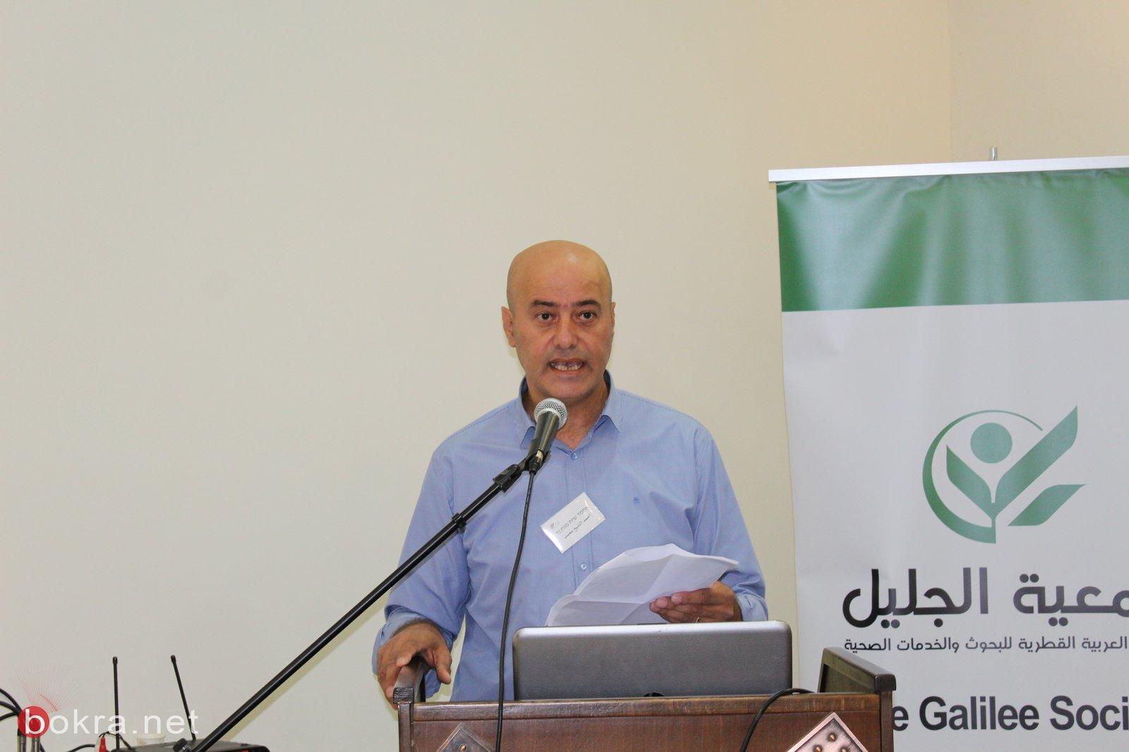 جمعية الجليل تطلق مؤتمرها العلمي السنوي للعام 2019 -6