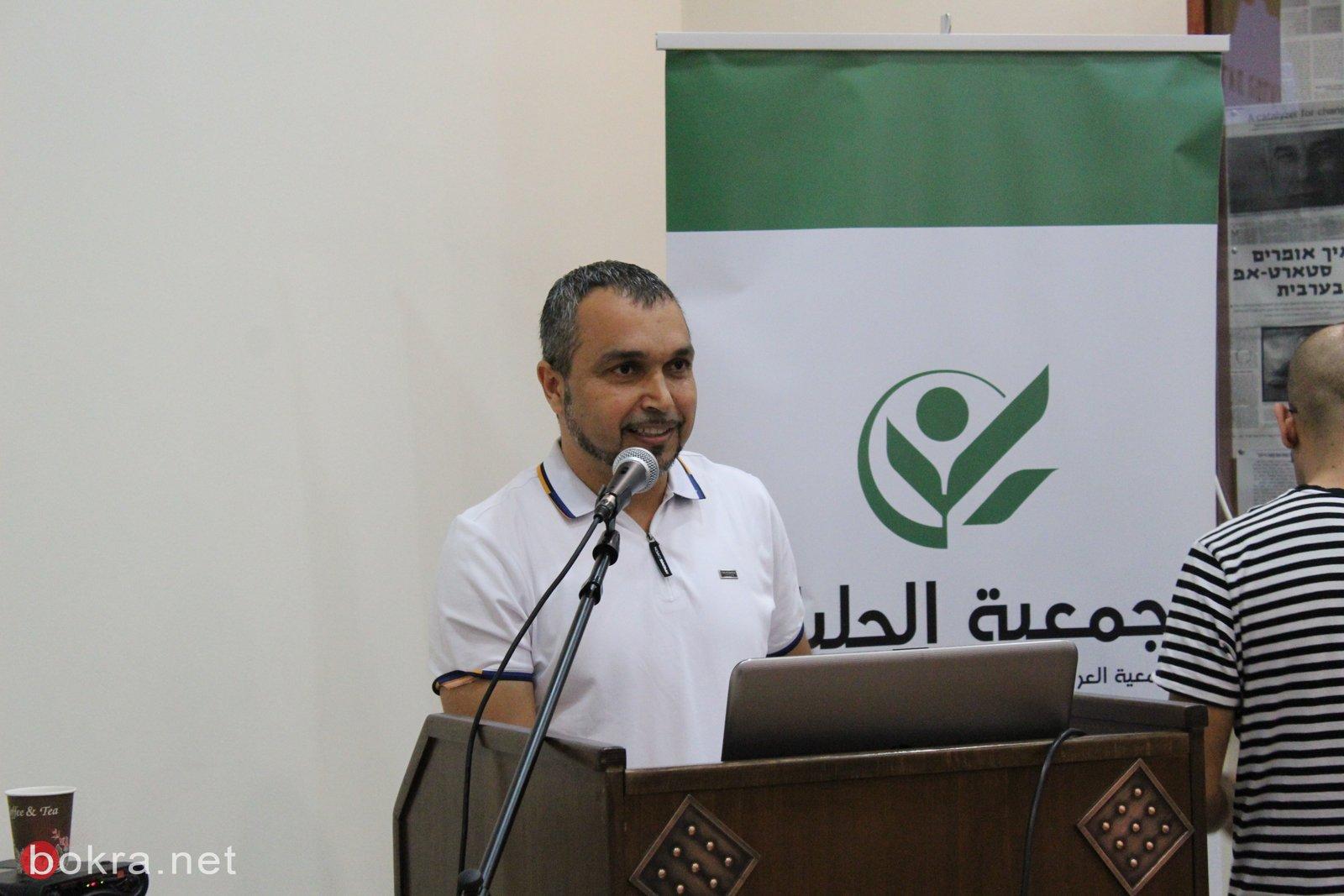 جمعية الجليل تطلق مؤتمرها العلمي السنوي للعام 2019 -7