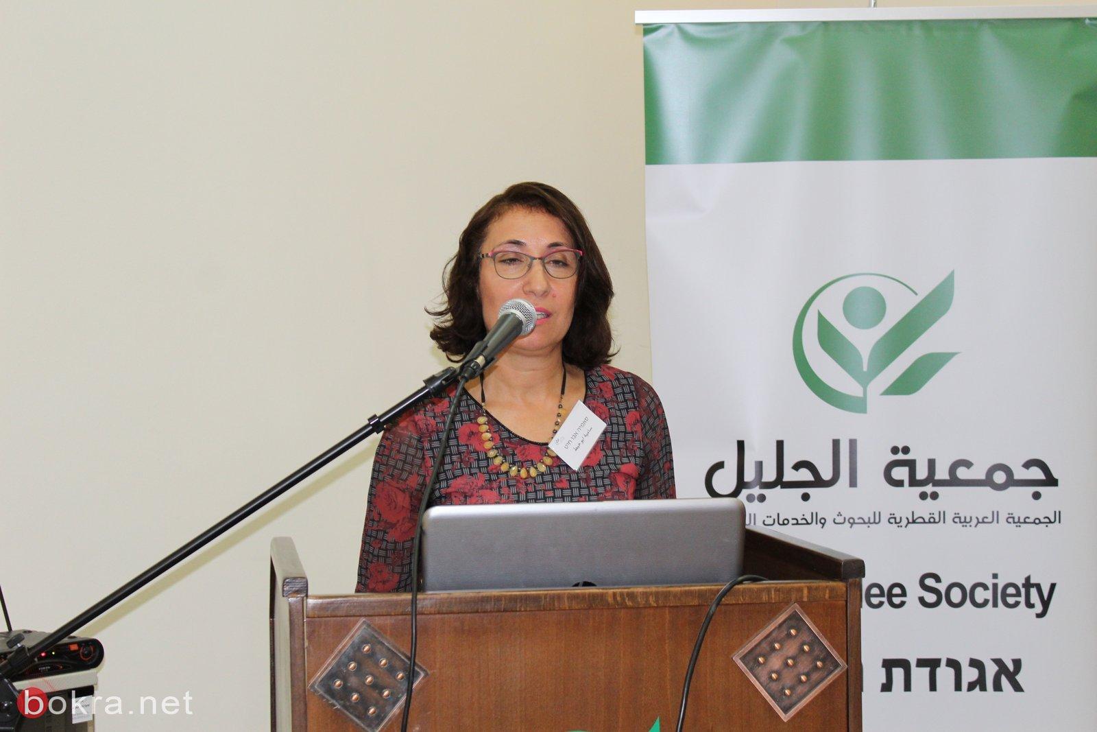 جمعية الجليل تطلق مؤتمرها العلمي السنوي للعام 2019 -8
