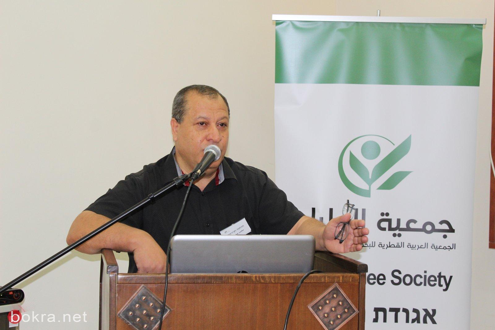 جمعية الجليل تطلق مؤتمرها العلمي السنوي للعام 2019 -9